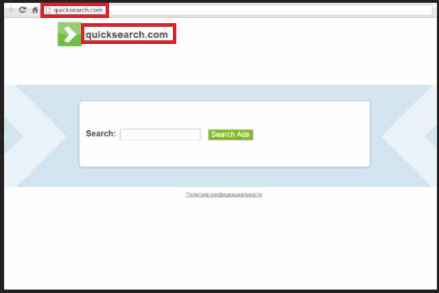 Google Quick Search Box - Should I Remove It?