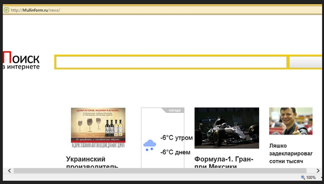 Remove Hfullinform.ru