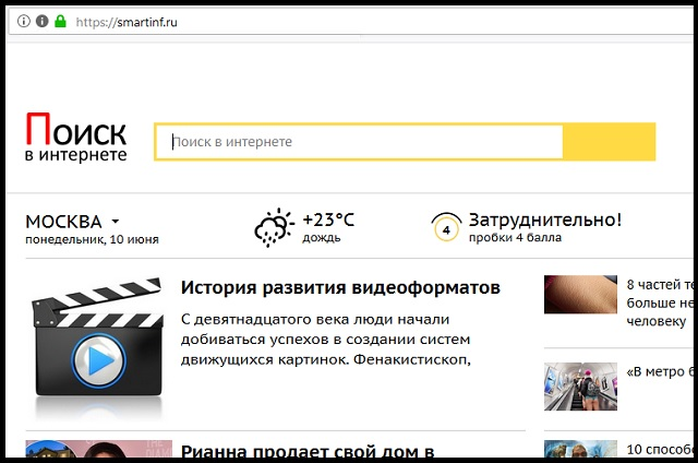 Remove Smartinf.ru
